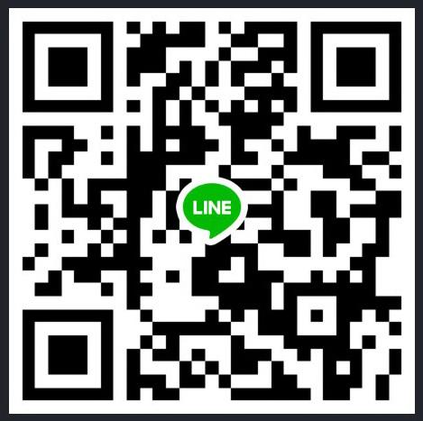 台南永華旗艦店 Line 群組