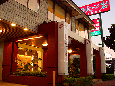 素食餐厅_素食餐厅设计_素食餐厅连锁加盟